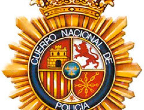 Requisitos visuales para Policía Nacional o Guardia Civil
